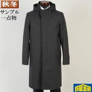 薄手 フーデッド スタンドカラー コート メンズ Mサイズ ビジネスコートSG-M 9000 SC75002|y-souko