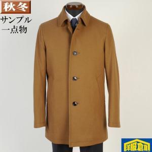 ステンカラー コート メンズ Mサイズ ビジネスコートSG-M 11000 SC75007 y-souko