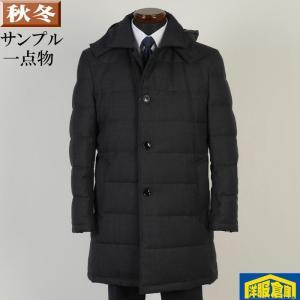 ダウン&フェザー中綿入り コート メンズ Mサイズ ビジネスコート SG-M 11000 SC75008 y-souko