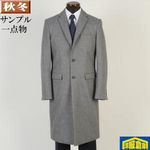 チェスターコート メンズ Lサイズ ビジネスコートライトグレー無地 SG-L 13000 SC75012 y-souko