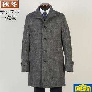 スタンドカラー コート メンズ Mサイズ ビジネスコートグレンチェック柄 SG-M 13000 SC75013|y-souko