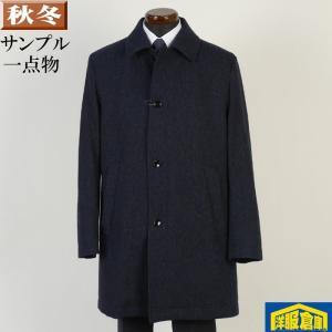 ウール100% ステンカラー コート メンズ Lサイズ ライナー付き ビジネスコートSG-L 16000 SC75015|y-souko