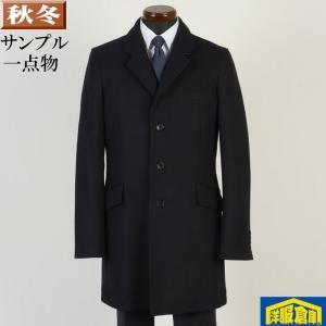 チェスターカラー コート メンズ 48(L)サイズ ビジネスコートSG-L 16000 SC75018|y-souko