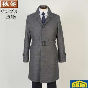 スタンドカラー コート メンズ Lサイズ ビジネスコート織り柄 SG-L 9000 SC75047|y-souko