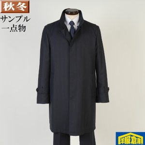 スタンドカラー コート メンズ Lサイズ ビジネスコートシャドーストライプ柄 SG-L 9000 SC75048|y-souko