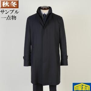 スタンドカラー コート メンズ Lサイズ ビジネスコートシャドーストライプ柄 SG-L 9000 SC75049|y-souko