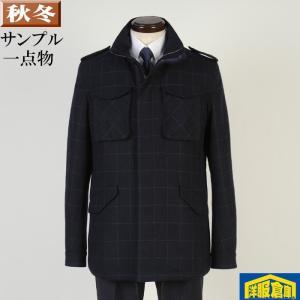 スタンドカラー コート メンズ Lサイズ ビジネスコート カジュアルコートウィンドペン柄 SG-L 9000 SC75050|y-souko