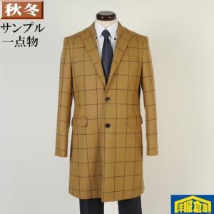 チェスターカラー コート メンズ Lサイズ ビジネスコートウィンドペン柄 SG-L 16000 SC75063 y-souko