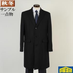 チェスターカラー コート メンズ Lサイズ ビジネスコートシャドーストライプ柄 SG-L 16000 SC75065 y-souko