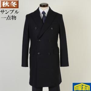 アルスターカラー コート メンズ Mサイズ ビジネスコートSG-M 16000 SC75067 y-souko