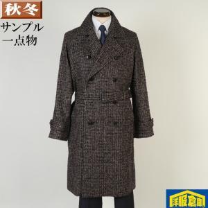 アルスターカラー コート メンズ Lサイズ ビジネスコート千鳥格子柄 SG-L 13000 SC75068 y-souko