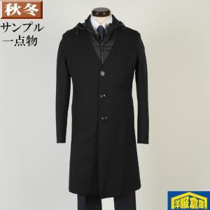 ノーカラー コート 2WAY フード付きベスト メンズ Mサイズ SG-M 11000 SC75085|y-souko