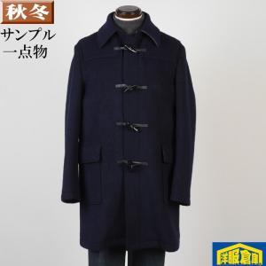 ダッフル コート メンズ Lサイズ カジュアルコート ビジネスコート SG-L 16000 SC75104 y-souko