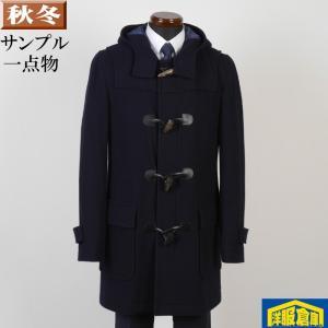 ダッフル フーテッド コート メンズウール100%生地 48(L)サイズ  カジュアルコート ビジネスコート SG-L 13000 SC75105 y-souko