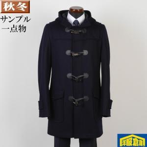 ダッフル フーテッド コート メンズ Lサイズ  カジュアルコート ビジネスコート SG-L 13000 SC75106 y-souko