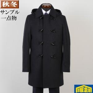 ダッフル フード付き コート メンズ Lサイズ  カジュアルコート ビジネスコート SG-L 11000 SC75107 y-souko