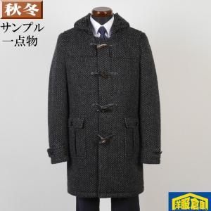 ダッフル フーテッド コート メンズ Lサイズ ビジネスコート メンズ SG-L 13000 SC75110 y-souko
