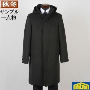 スタンドカラー フーテッド コート メンズ Lサイズ ビジネスコート メンズ SG-L 11000 SC75113 y-souko