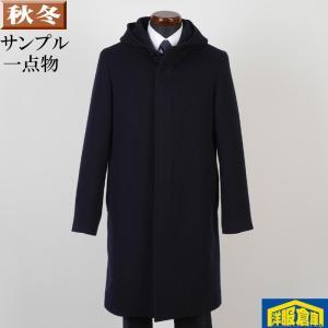 スタンドカラー フーテッド コート メンズ Lサイズ ビジネスコート メンズ SG-L 11000 SC75114 y-souko