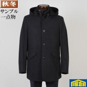 スタンドカラー フード付き コート メンズ Mサイズ ビジネスコート メンズ SG-M 11000 SC75115 y-souko
