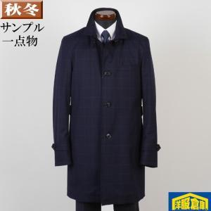 スタンドカラー ライナー付き コート メンズ 03(L)サイズ ウインドペン ビジネスコート メンズ SG-L 9000 SC75117 y-souko
