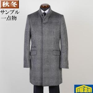 スタンドカラー コート メンズカシミヤ&ウール 48(L)サイズ ビジネスコート メンズ SG-L 16000 SC75119 y-souko