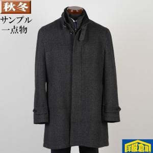 スタンドカラー レイヤード コート メンズカシミヤ&ウール Lサイズ ビジネスコート メンズ SG-L 16000 SC75120 y-souko