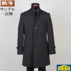 スタンドカラー コート メンズ Lサイズ ウール100%生地 ビジネスコート メンズ SG-L 16000 SC75122 y-souko