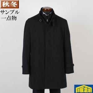 スタンドカラー レイヤード コート メンズカシミヤ&ウール Lサイズ ビジネスコート メンズ SG-L 16000 SC75124 y-souko