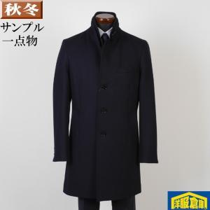 スタンドカラー コート メンズ Lサイズ ビジネスコート メンズ SG-L 11000 SC75125 y-souko