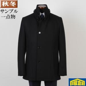 スタンドカラー コート メンズ Lサイズ ビジネスコート メンズ SG-L 11000 SC75126 y-souko