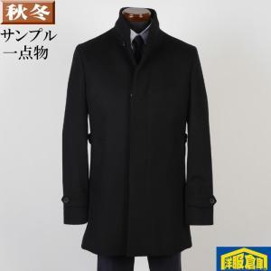 スタンドカラー コート メンズカシミヤ混 Lサイズ ビジネスコート SG-L 16000 SC75138|y-souko