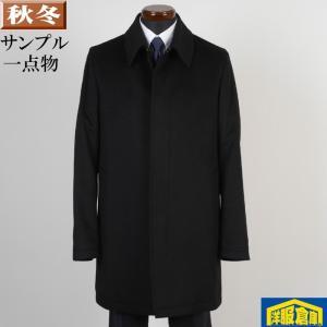 ステンカラー コートカシミヤ100%素材 Lサイズ SG-L 19000 SC75161 y-souko