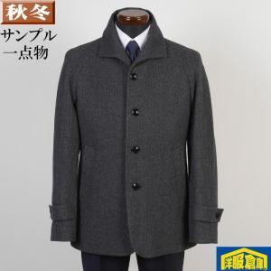 ステンカラー ハーフ コート メンズ Mサイズ SG-M 13000 SC75184|y-souko