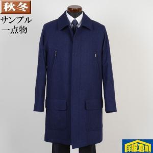 ステンカラー コート メンズ Mサイズ SG-M 13000 SC75192|y-souko