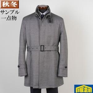 スタンドカラー ライナー付き コート メンズ Lサイズ ビジネスコート SG-L 9000 SC75250|y-souko