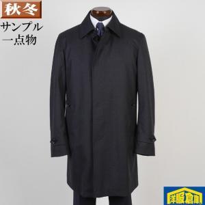 ステンカラー ライナー付き コート メンズ Lサイズ ビジネスコート SG-L 8000 SC75253|y-souko