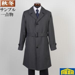 ステンカラー コート メンズ ビジネスコートラグラン Lサイズ  SG-L 9000 SC75255|y-souko