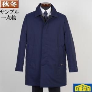 ステンカラー コート メンズ ビジネスコートリバーシブル Lサイズ  SG-L 13000 SC75256|y-souko