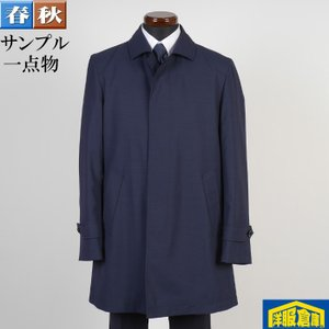 ステンカラー コート メンズ ビジネスコート背抜きスプリングコート Lサイズ  SG-L 6000 SC75257|y-souko