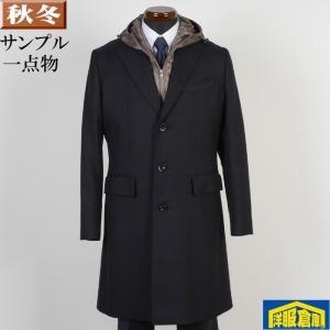 チェスターカラー フードライナー付き コート メンズ ビジネスコート Lサイズ  SG-L 13000 SC75262|y-souko