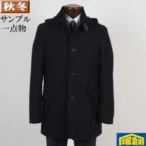 スタンドカラー フード付き コート メンズ ビジネスコート Mサイズ  SG-M 11000 SC75264|y-souko