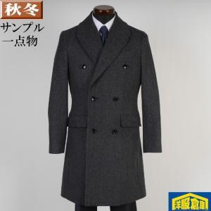 アルスターカラー コート メンズ ビジネスコート Mサイズ  SG-M 16000 SC75266|y-souko