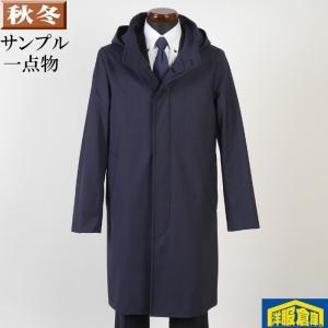 フーテッド コート メンズ Lサイズ ビジネスコートSG-L 9000 SC76044|y-souko