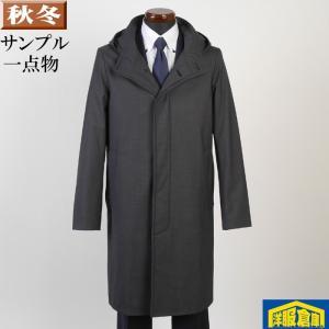 フーテッド コート メンズ Lサイズ ビジネスコートSG-L 9000 SC76046|y-souko