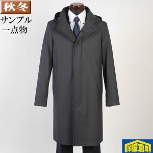 フーテッド コート メンズ Mサイズ ビジネスコートSG-M 9000 SC76047|y-souko