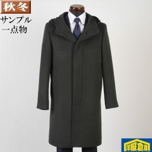 フーテッド コート メンズ Mサイズ ビジネスコートSG-M 12500 SC76048|y-souko