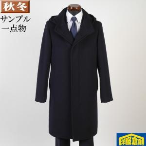フーテッド コート メンズ Lサイズ ビジネスコートSG-L 12500 SC76049|y-souko