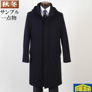 フーテッド コート メンズ Mサイズ ビジネスコートSG-M 16000 SC76053|y-souko