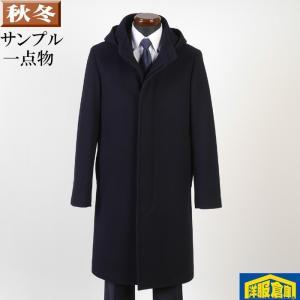 フーテッド コート メンズ Lサイズ ビジネスコートSG-L 16000 SC76054|y-souko
